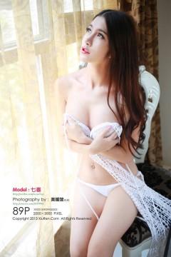 XiuRen-N00003-模特:七喜 摄影师:美媛馆[89+1P]