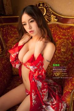 XiuRen-N00093-模特:陈思琪 摄影师:泓佑Deyn[70+1P]