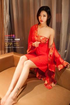 XiuRen-N00097-模特:luvian本能 摄影师:范家辉[57+1P]