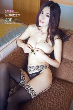 XiuRen-N00121-肥臀美女:Kitty星辰 Photo by:当铺DANGPU[60+1P]
