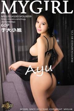 [MyGirl] Vol.059 丰满翘臀勾人美乳甜美国模于大小姐AYU宾馆商务私拍 60P