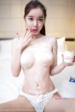 [FEILIN嗲囡囡] VOL.004 蜂腰肥乳年轻新人模特chen美妍豪放鼻血奶油创意私房 50P