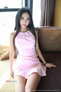 [HuaYan] VOL.004 迷人长发靓妹陆金佳Jessica紧身包臀粉色制服典雅室内私房 53P