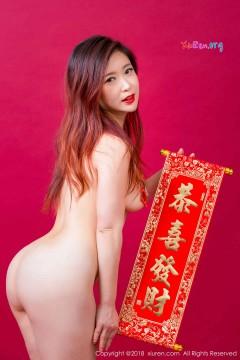 [秀人网XiuRen] N00887 肉感肥臀熟女西希白兔狗年新春全裸人体艺术写真特辑 43P