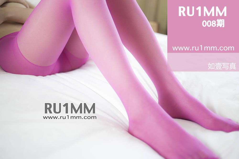 ru1mm-008.jpg