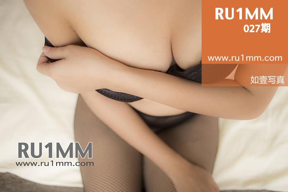 ru1mm-027.jpg