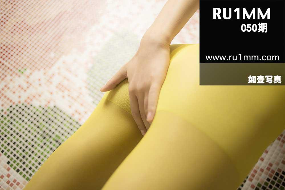 ru1mm-050.jpg