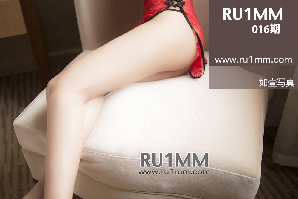 ru1mm-016.jpg