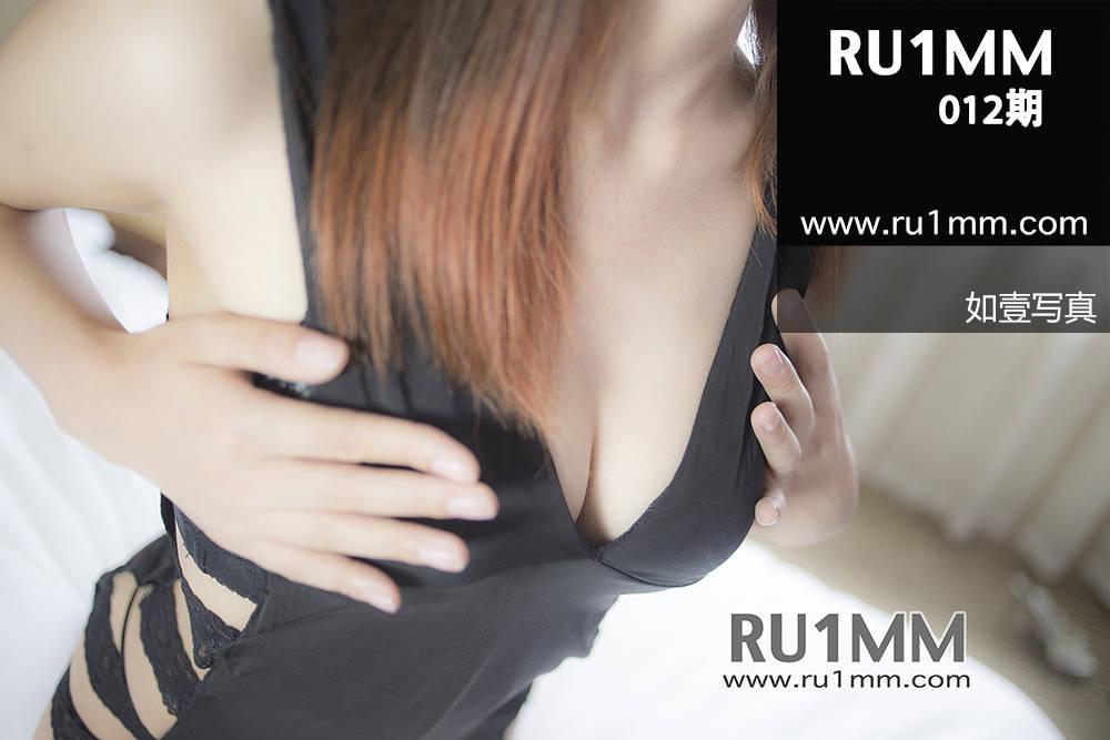 ru1mm-012.jpg