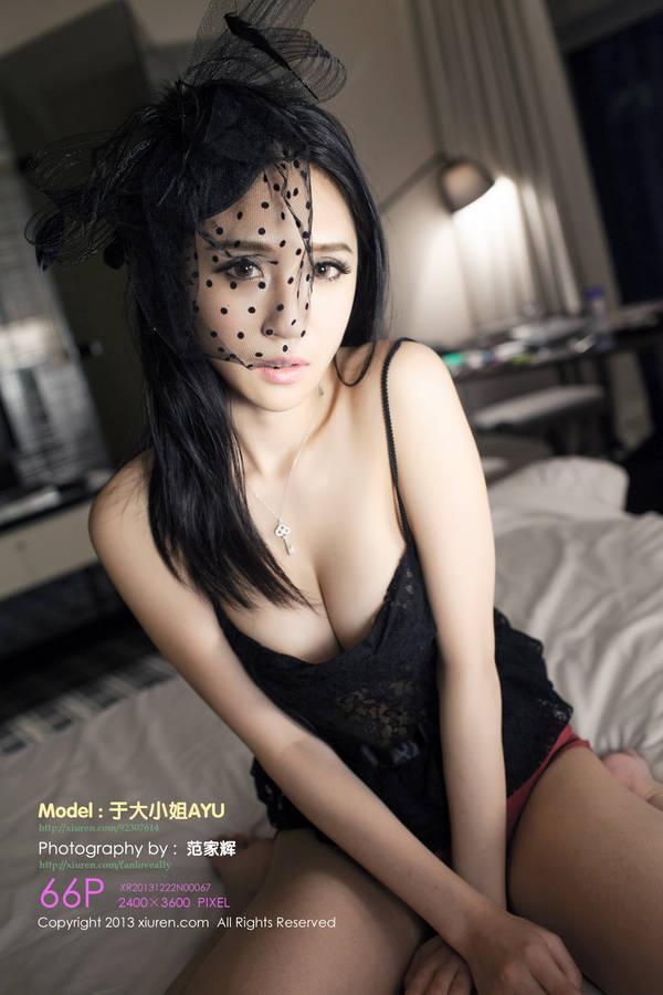 XiuRen-N00067-AYU-cover.jpg