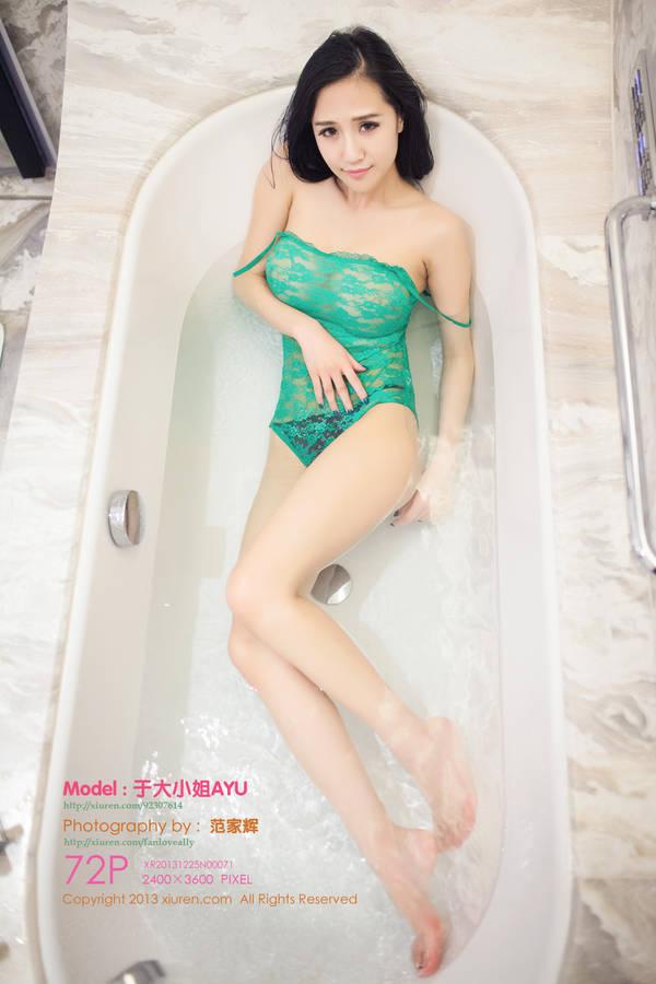XiuRen-N00071-AYU-cover.jpg