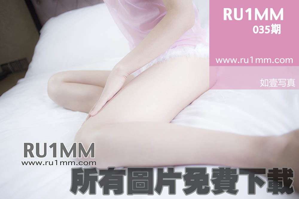 ru1mm-035.jpg