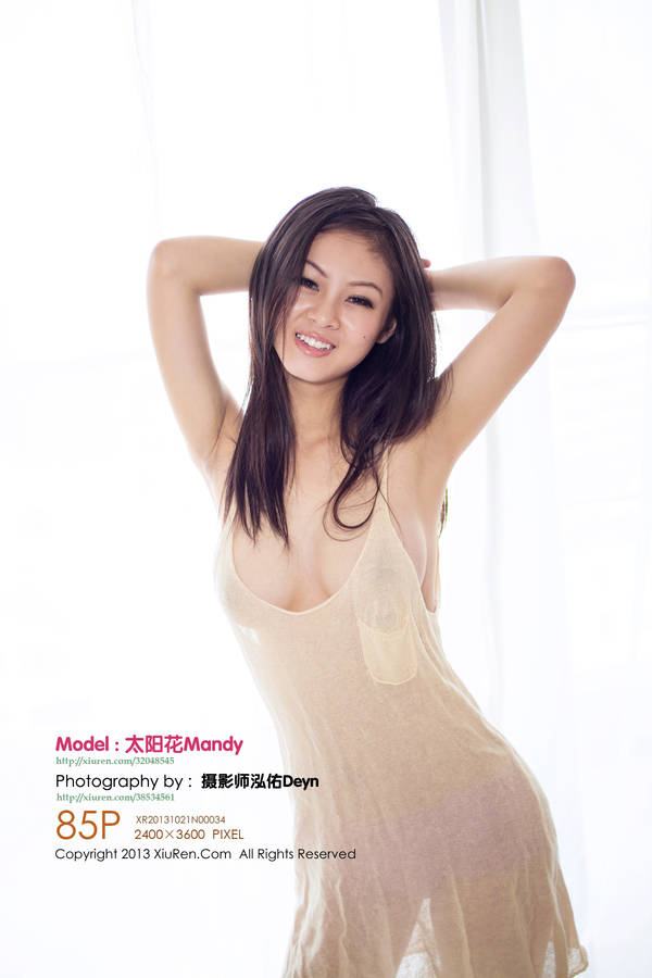 XiuRen-N00034-Mandy-cover.jpg