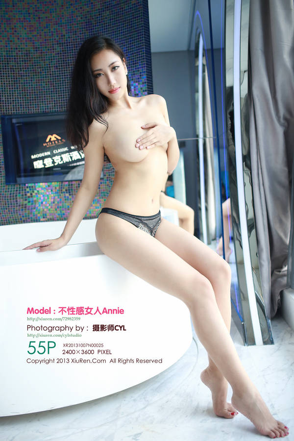 XiuRen-N00025-Annie-cover.jpg