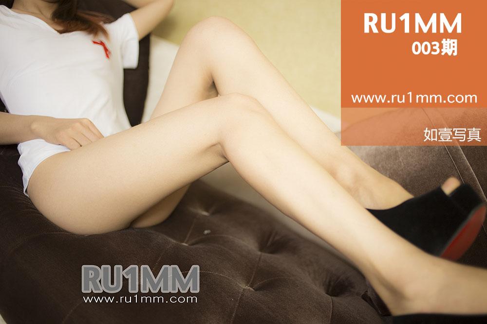 ru1mm-003.jpg
