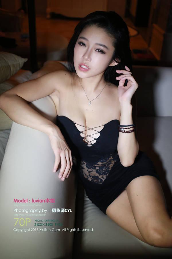 XiuRen-N00026-luvian-cover.jpg