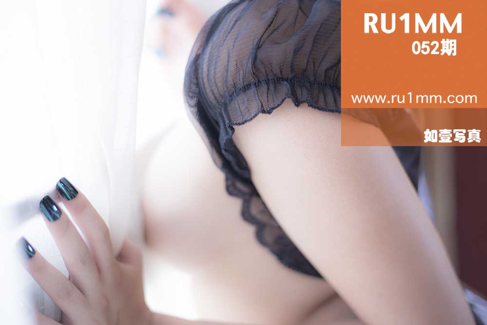 ru1mm-052.jpg