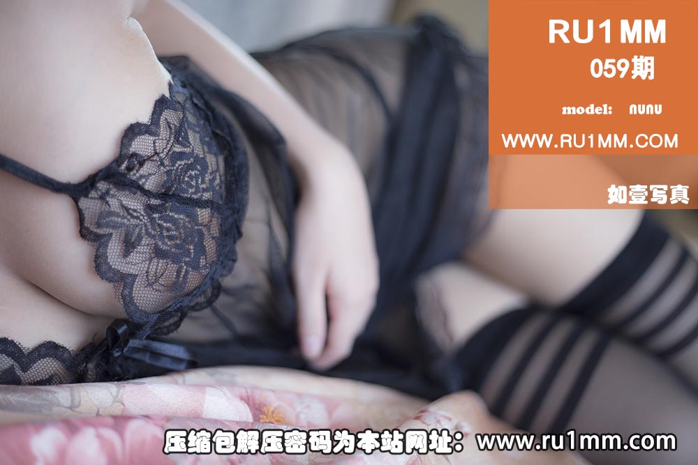 ru1mm-059.jpg