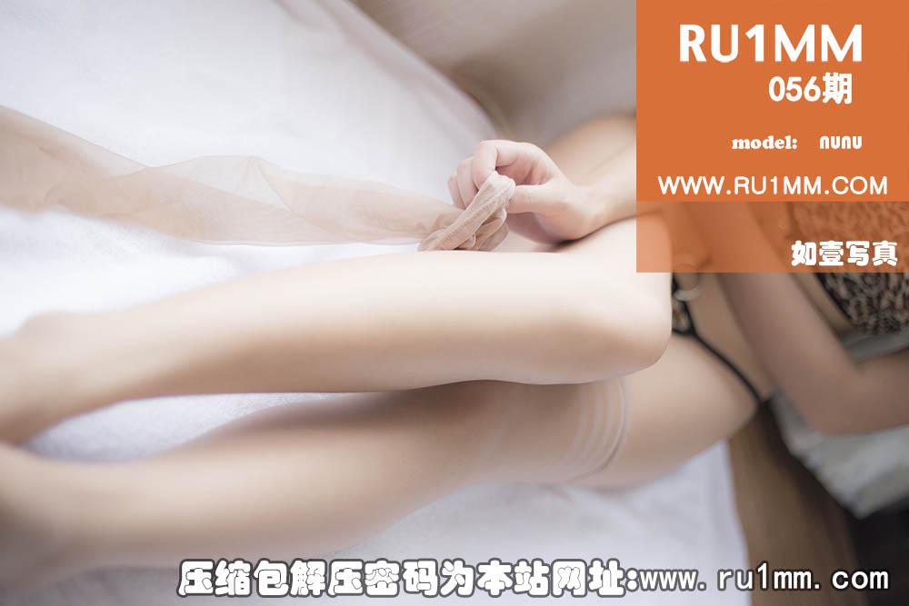 ru1mm-056.jpg
