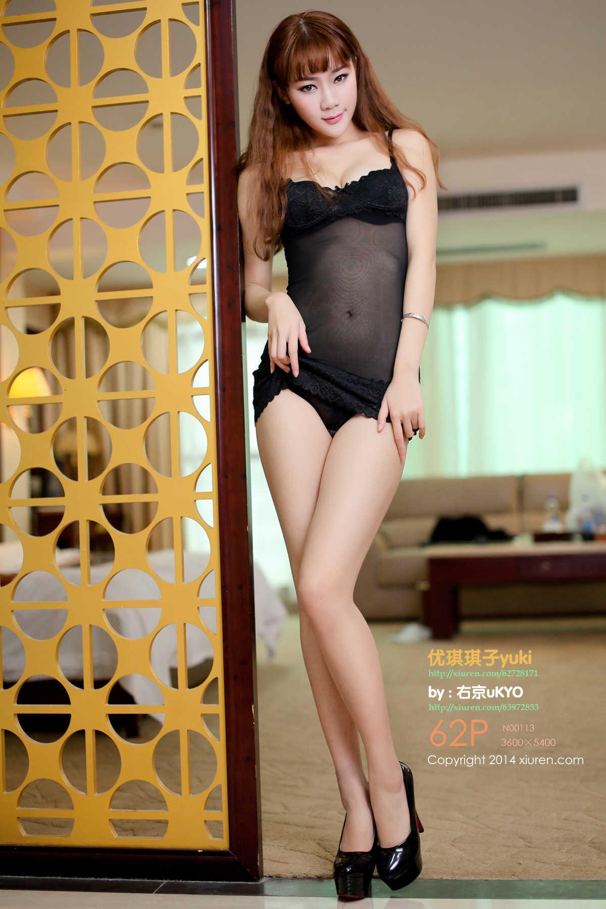 XiuRen-N00113-yuki-cover.jpg