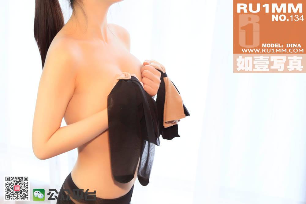 ru1mm-134.jpg