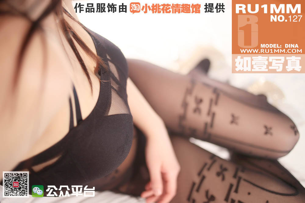 ru1mm-127.jpg