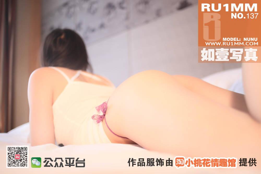 ru1mm-137.jpg