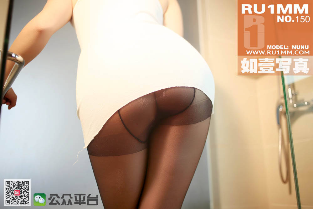 ru1mm-150.jpg