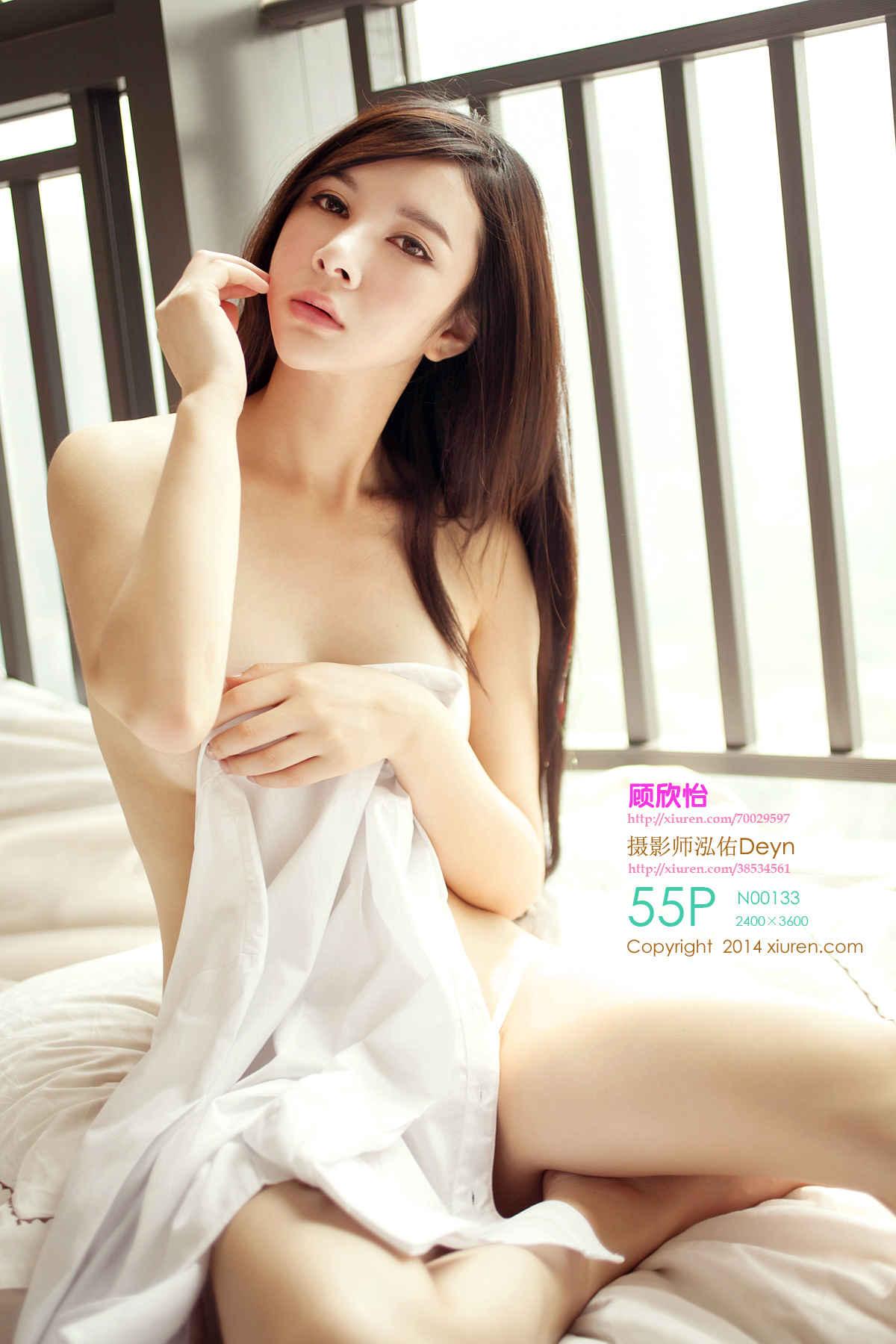 XiuRen-N00133-guxinyi-cover.jpg