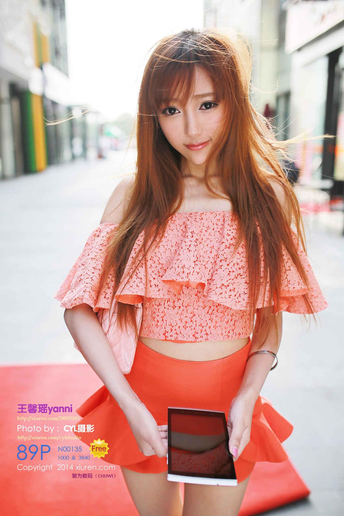 XiuRen-N00135-wangxinyao-cover.jpg