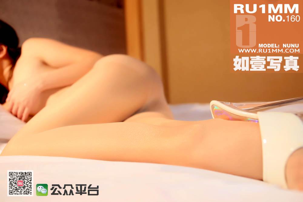ru1mm-160.jpg