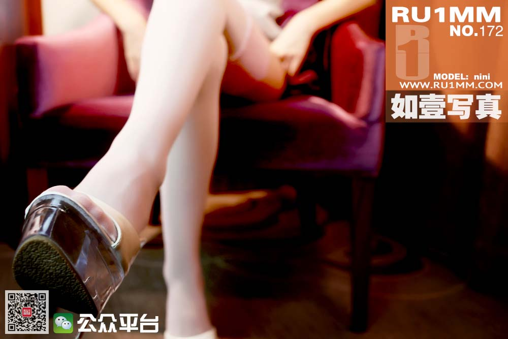 ru1mm-172.jpg