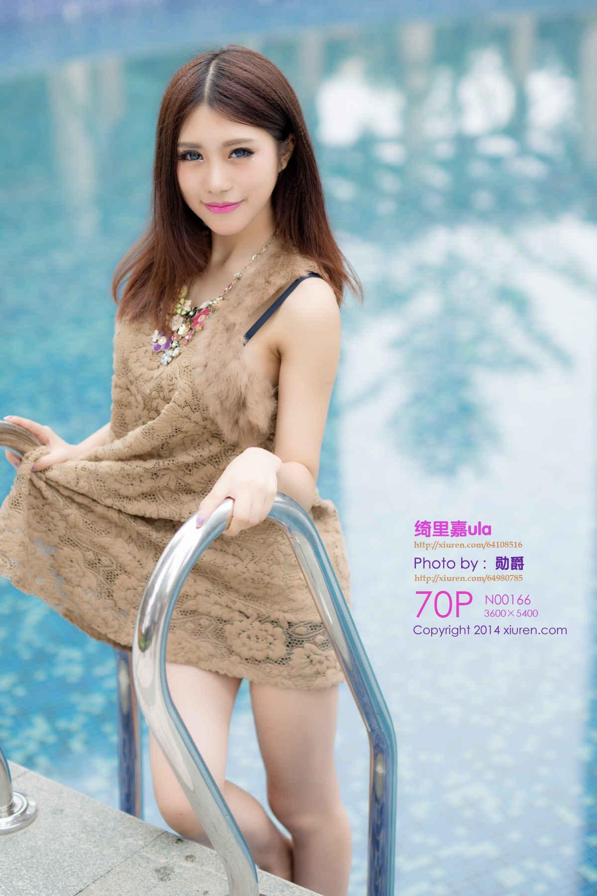 XiuRen-N00166-ula-cover.jpg
