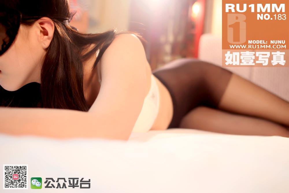 ru1mm-183.jpg