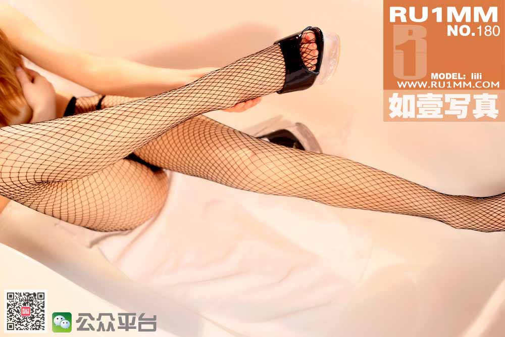 ru1mm-180.jpg
