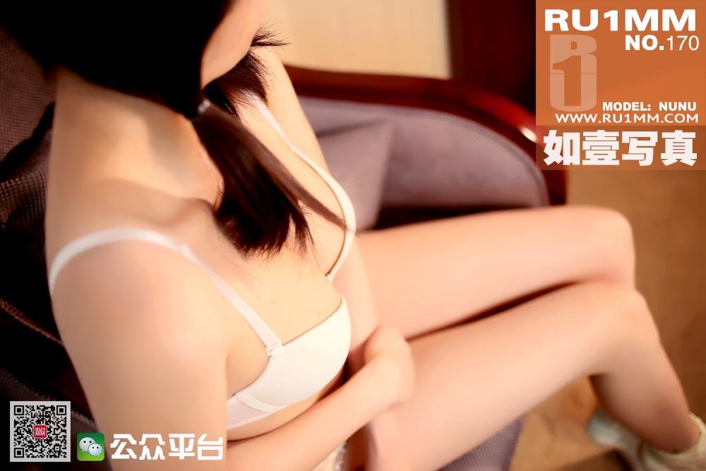 ru1mm-170.jpg