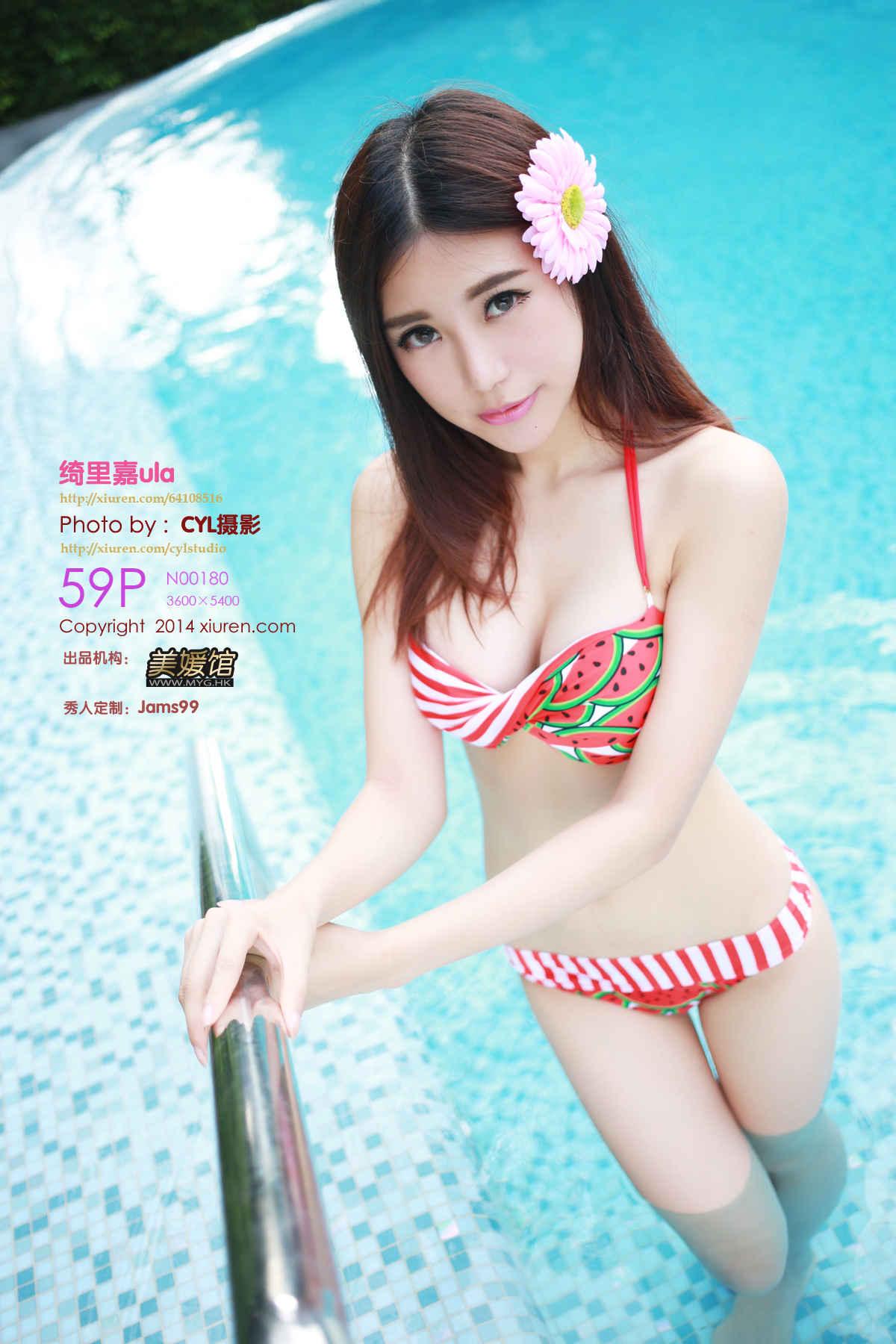 XiuRen-N00180-cover.jpg