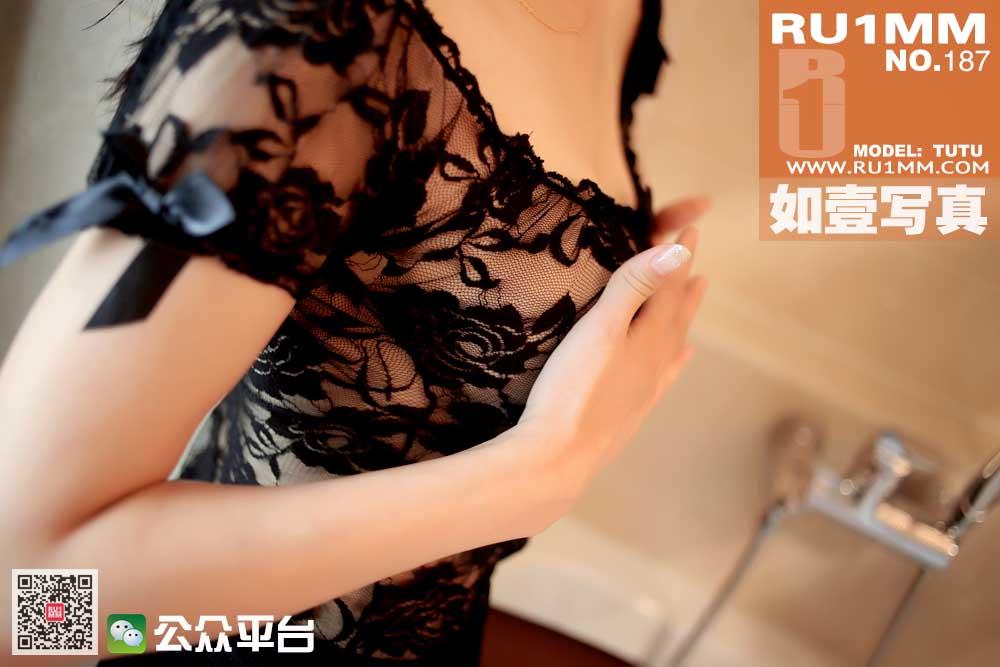 ru1mm-187.jpg