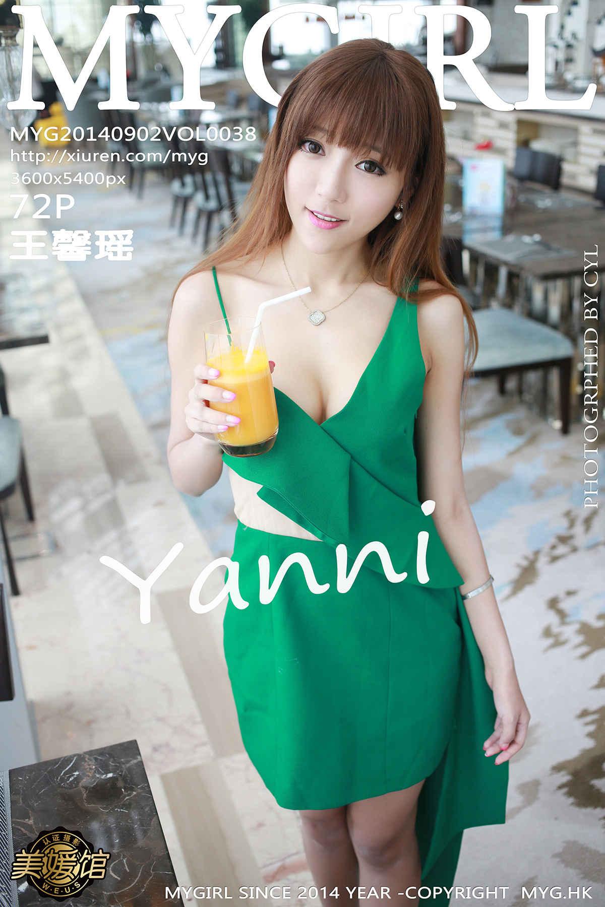 mygirl-038-cover.jpg