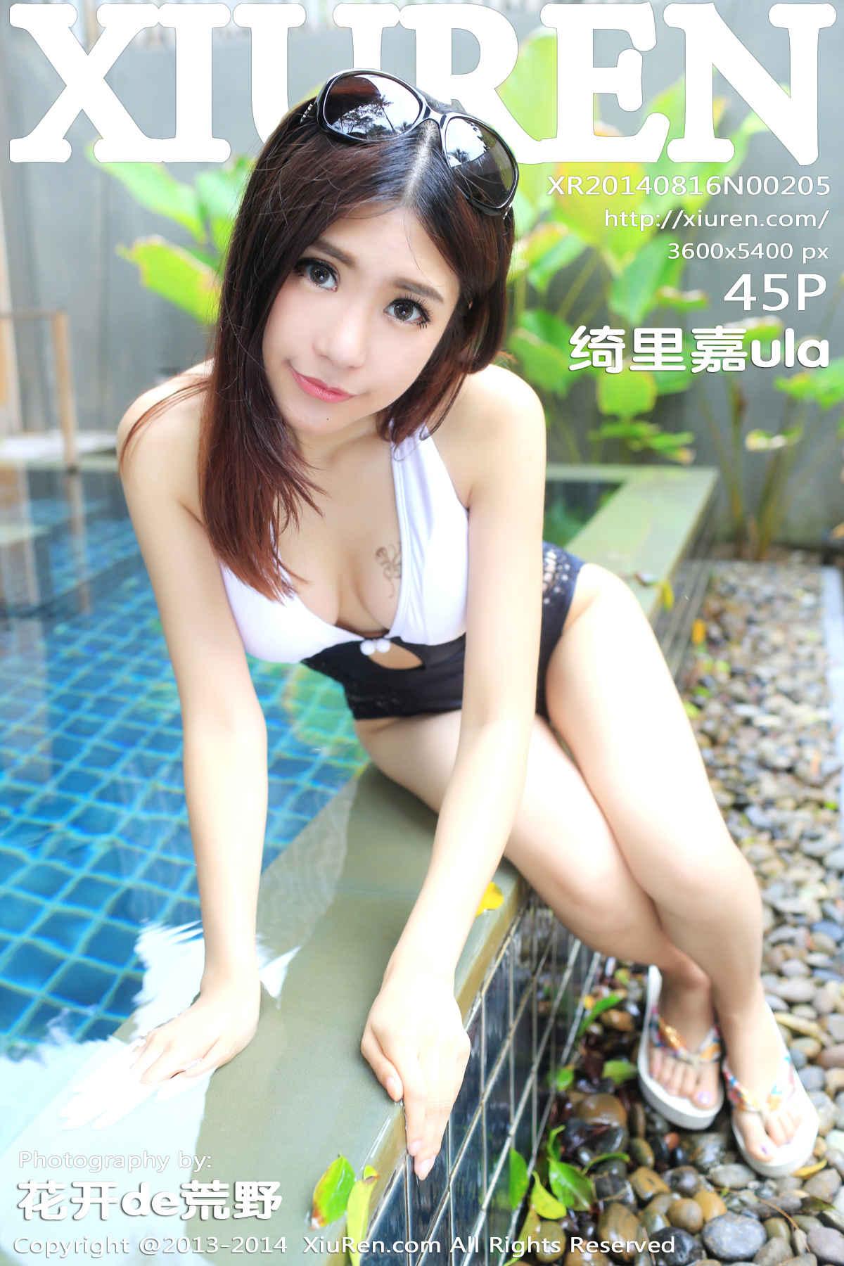 XiuRen-N00205-cover.jpg