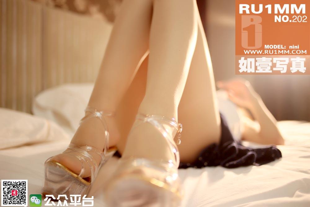 ru1mm-202.jpg