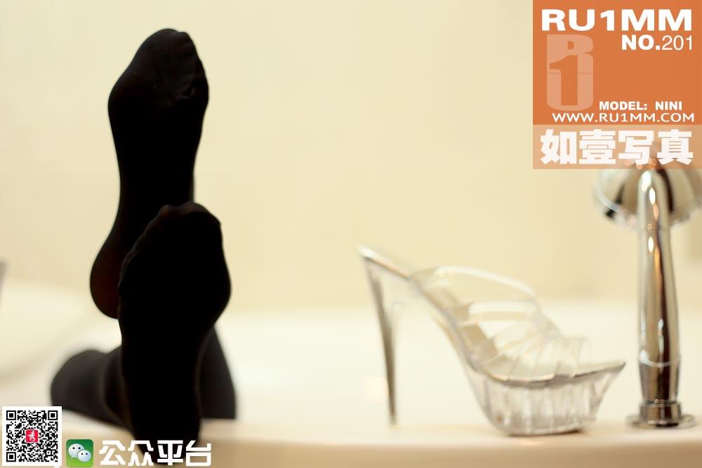 ru1mm-201.jpg