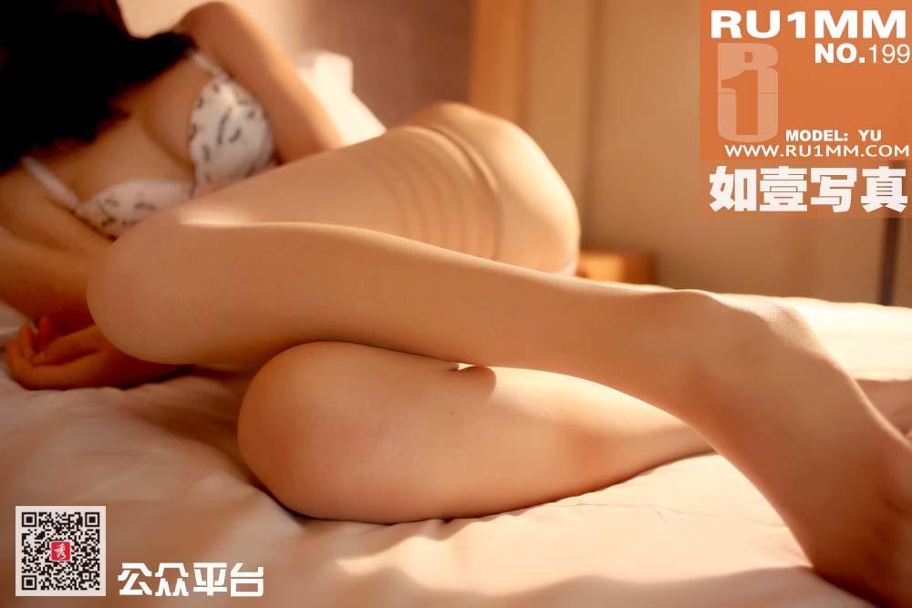 ru1mm-199.jpg