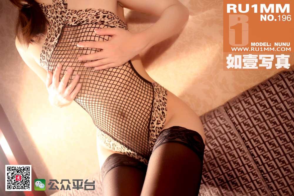 ru1mm-196.jpg