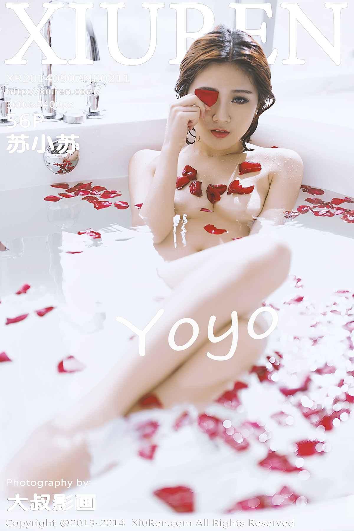 XiuRen-N00211-cover.jpg