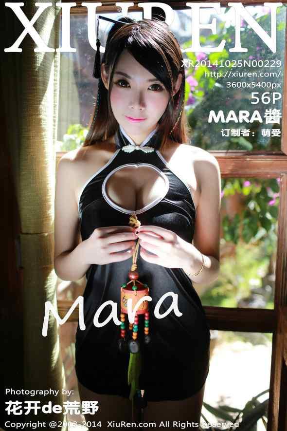 XiuRen-N00229-cover.jpg