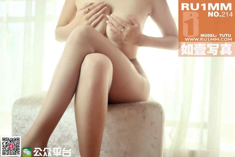 ru1mm-214.jpg