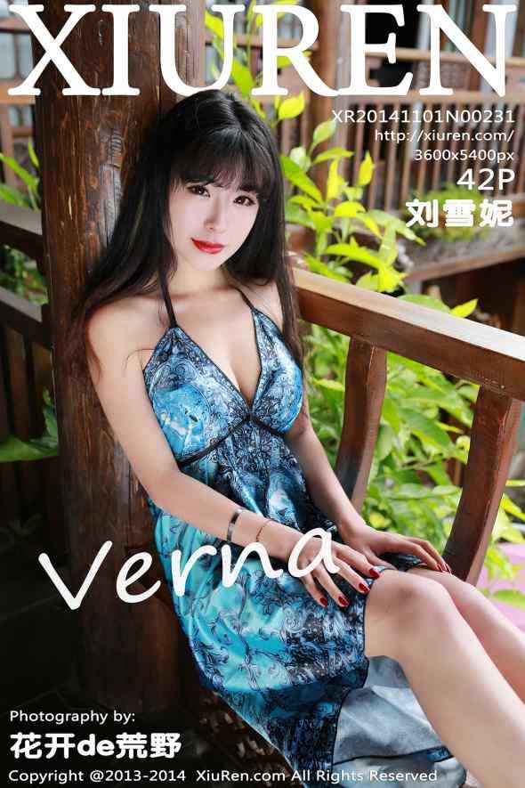 XiuRen-N00231-cover.jpg
