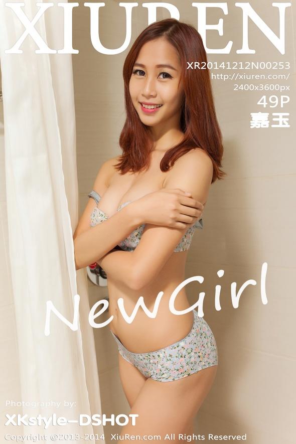 XiuRen-N00253-cover.jpg