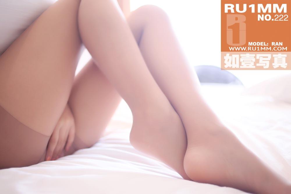 ru1mm-222-cover.jpg